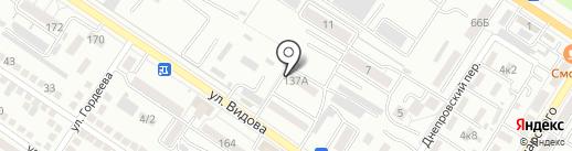 Repair-service на карте Новороссийска