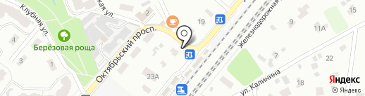 Киоск печатной продукции на карте Мытищ
