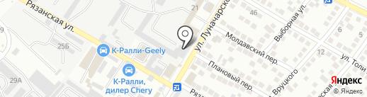 Школа Чемпионов на карте Новороссийска