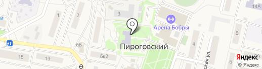 Пироговская сельская детская школа искусств на карте Пирогово