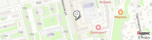 UNIQUM на карте Домодедово