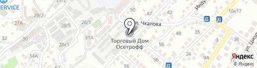А-консалтинг на карте Новороссийска