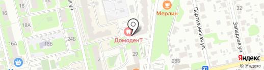 Офтальмологическая клиника доктора Яковлева на карте Домодедово
