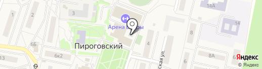 Мытищинское управление ЗАГС на карте Пирогово