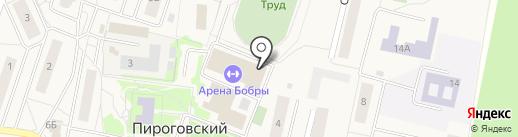 Арена Бобры на карте Пирогово
