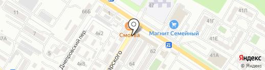Сигма на карте Новороссийска