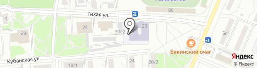 Сухогруз на карте Москвы