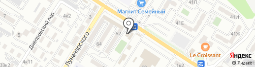 Аптечный склад на карте Новороссийска