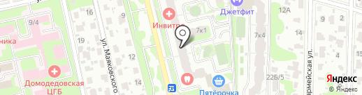 Мамин дом на карте Домодедово