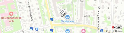 Vital rays на карте Домодедово