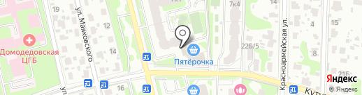 Prima Moda на карте Домодедово