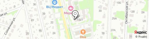 Боуттис на карте Домодедово