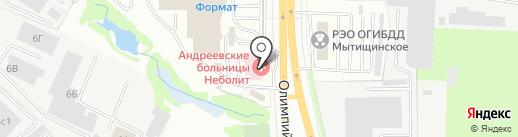 Design-Pro на карте Мытищ