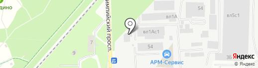 ДиамМаркет на карте Мытищ