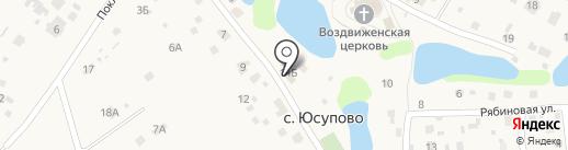 Сельмаг на карте Юсупово