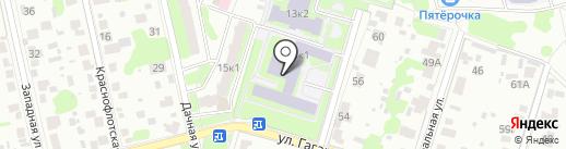 Средняя общеобразовательная школа №4 на карте Домодедово