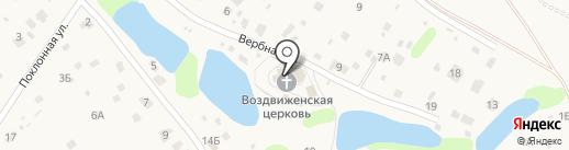 Храм Воздвижения Животворящего Креста Господня на карте Юсупово