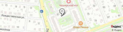 МарСпорт на карте Домодедово