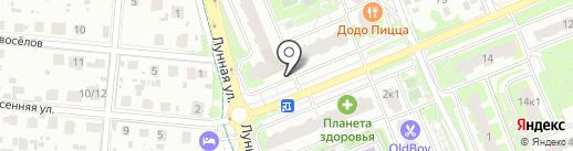 Шаурма Клаб на карте Домодедово