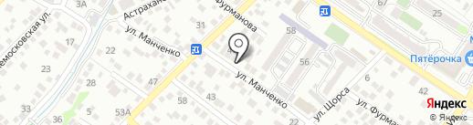 Магазин автозапчастей для Honda на карте Новороссийска
