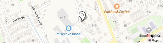 Администрация Мысхакского сельского округа на карте Новороссийска