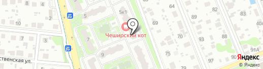 Сладкий теремок на карте Домодедово