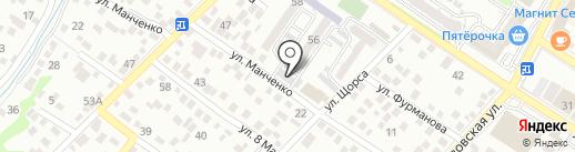 АВТОБЕЗОПАСНОСТЬ на карте Новороссийска