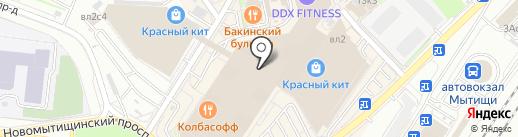 French Kiss на карте Мытищ