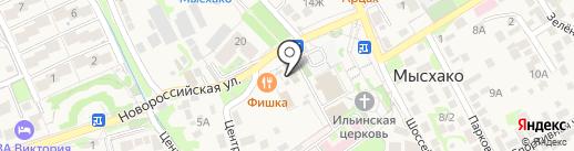 Магазин хозяйственных товаров на карте Новороссийска