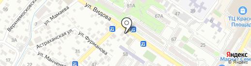 Кроп-пиво на карте Новороссийска