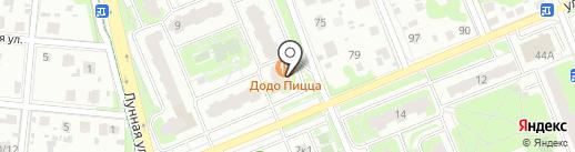 Додо Пицца на карте Домодедово