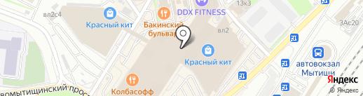 Coffee Way на карте Мытищ