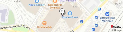 Ruxara на карте Мытищ