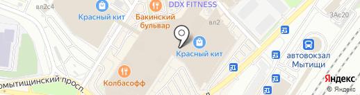 Candy shop на карте Мытищ