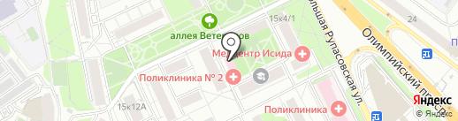 Мособлмедсервис, ГБУ на карте Мытищ