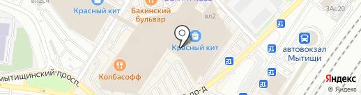 Магазин подарков и упаковки на карте Мытищ