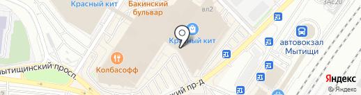 Makfly на карте Мытищ