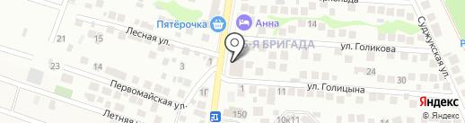 Santorini Travel на карте Новороссийска
