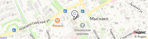 Библиотека №11 на карте Новороссийска