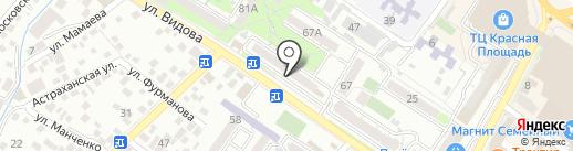 Ателье по пошиву и ремонту одежды на карте Новороссийска