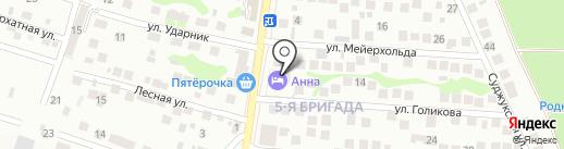 АННА на карте Новороссийска
