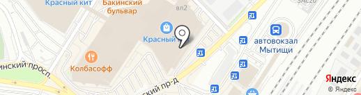 Магазин аксессуаров на карте Мытищ