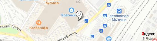 Магазин посуды на карте Мытищ