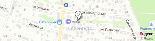 ГрузСервис на карте Новороссийска