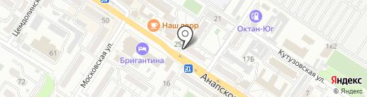 Маленький принц на карте Новороссийска
