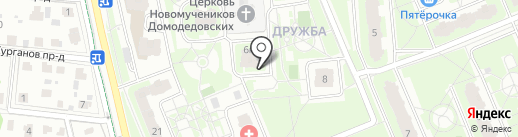 ART Истина на карте Домодедово