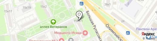 Диана на карте Мытищ