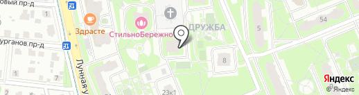 Плиния Премиум на карте Домодедово