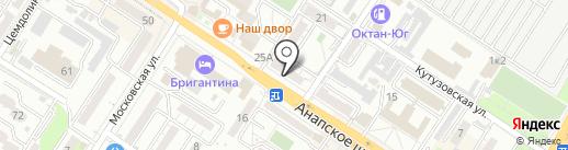 Основа здоровья на карте Новороссийска
