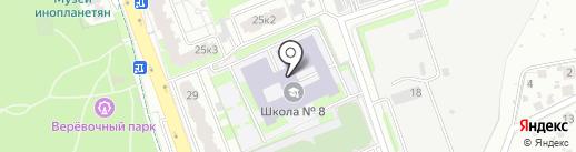 Домодедовская средняя общеобразовательная школа №8 на карте Домодедово